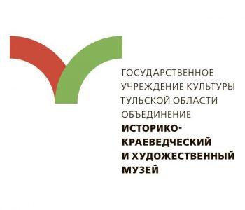 Тульское музейное объединение